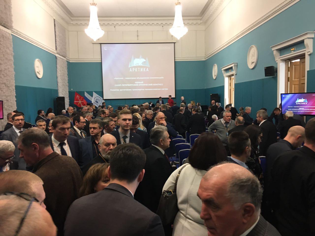 Форум по теме: Конгрессы в россии в 2019 году